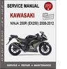 Thumbnail Kawasaki Ninja 250R (EX250) 2008-2012 Service Repair Manual