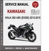 Thumbnail Kawasaki Ninja 300 ABS (EX300) 2013-2015 Service Manual