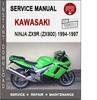 Thumbnail Kawasaki Ninja ZX9R (ZX900) 1994-1997 Service Repair Manual