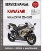 Thumbnail Kawasaki Ninja ZX10R (ZX1000) 2004-2005 Service Manual