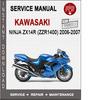 Thumbnail Kawasaki Ninja ZX14R (ZZR1400) 2006-2007 Service Manual